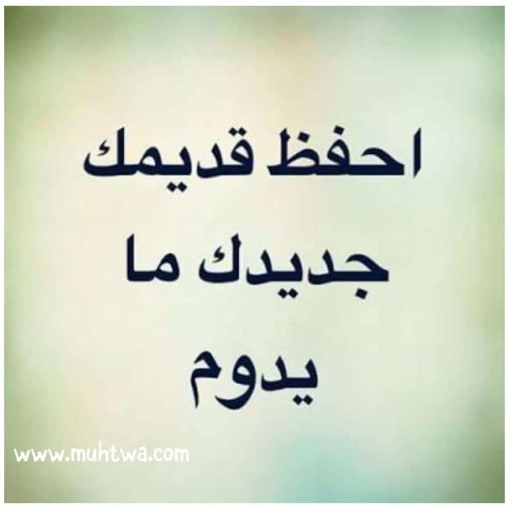 امثال شعبية سعودية معاني الامثال السعوديه القديمه اثارة مثيرة