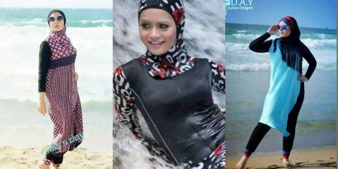 صورة صور محجبات على البحر , مايوهات محجبات رائعه