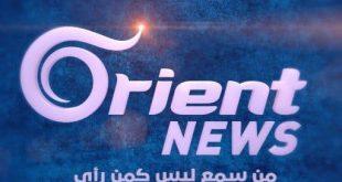 تردد قناة اورينت , معلومات عن شبكه قناه اورينت