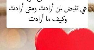 صورة رسائل حب ورمنسيه , كلمات رقيقه فرساله للحبيب