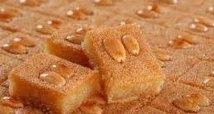 صورة وصفات حلويات تونسية , حلوي الهريسه التونسيه