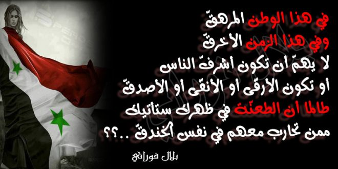صورة شعر عن سوريا قصير , من اجمل البلاد التي يجب زيارتها