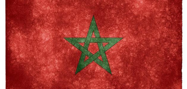 صورة ما هي عاصمة المغرب , رباط الفتح
