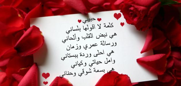 صورة كلمات حب وحنان , كلمات تذيب القلب