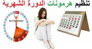 صورة الدورة الشهرية والهرمونات , الحاله النفسيه والهرمونات