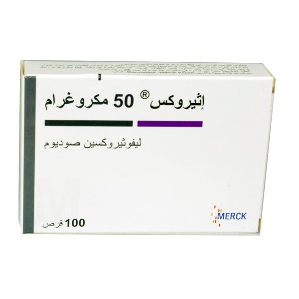 صورة اسم دواء الغدة الدرقية , خمول الغده الدرقيه