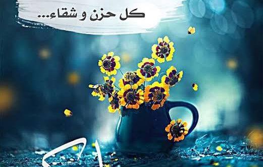 صورة الصور اليوم الجمعه , جمعه نور و خير و بركه