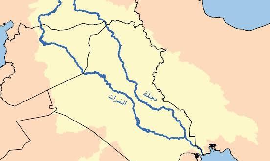 صورة من اين ينبع نهر الفرات , النهر الكبير