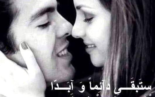 صورة مسجات حب وعشق , انسي العالم ولا انساك