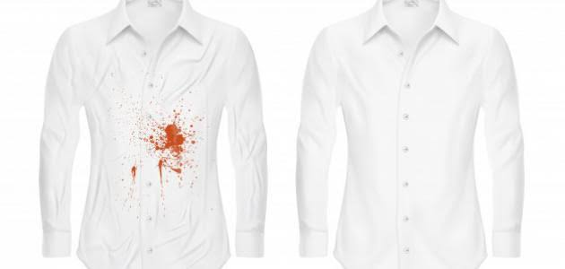 صورة ازالة الدم من الملابس , حلول سريعة لازالة الدم