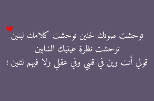 صورة كلمات حب جزائرية بالدارجة , اجمل كلمات الحب الجزائريه