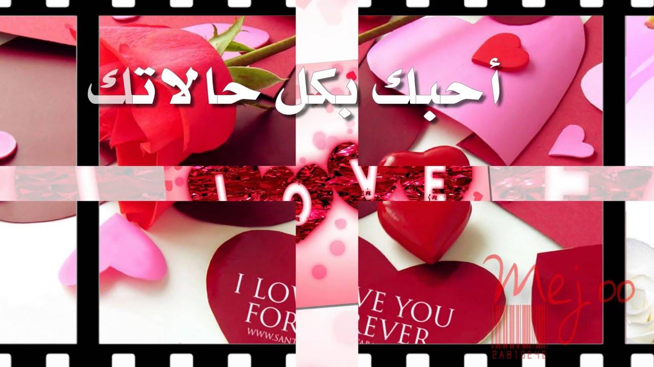 معنى كلمة قلبي بالانجليزي كلمه تدل علي الحب الكبير اثارة مثيرة
