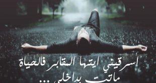 كلام حزين يوجع القلب , الحزن جوه قلبي