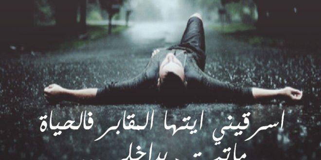 صورة كلام حزين يوجع القلب , الحزن جوه قلبي