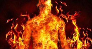 صورة تفسير حلم حرق الجسم , ارى حريقه كبيرة و انا نائم