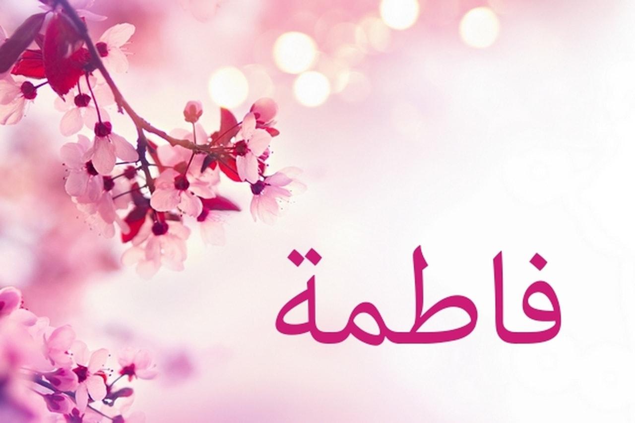 صورة القاب مميزة للبنات , اسم لاحلى بنوته