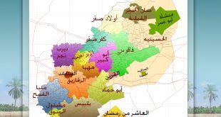 صورة كم محافظة في مصر , اعرف محافظات بلدك