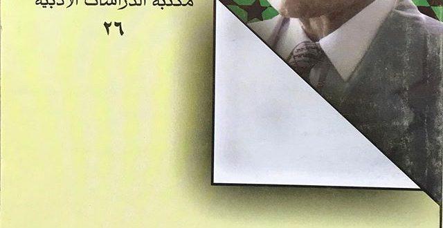 صورة الفن ومذاهبه في الشعر العربي , شوقي ضيف في تحليله للفن