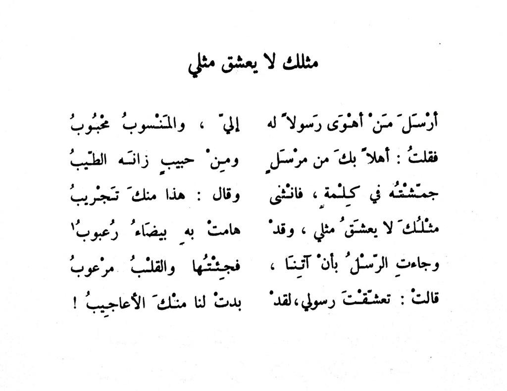 صورة قصيدة شعر عن الاب , الاب و دوره في حياتك