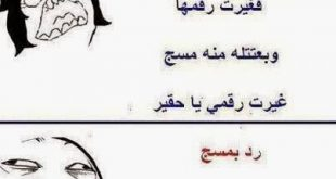 صورة لقطات مضحكة جزائرية , اجمل نكات جزائريه