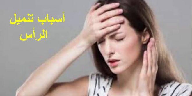 صورة علاج التنميل في الراس , لو شعرت بهذه الاعراض اليك العلاج