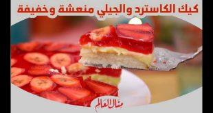 صورة حلويات باردة منال العالم , طريقة بسيطة ومجربة