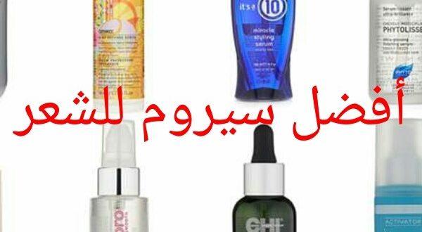 صورة افضل سيروم للشعر , علاج الشعر التالف