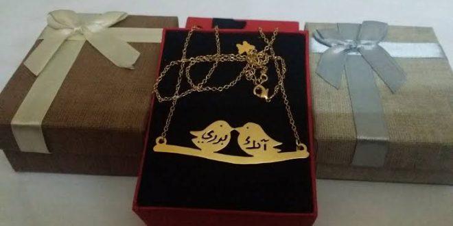 صورة هدايا فخمه للبنات , فن اختيار الهدية