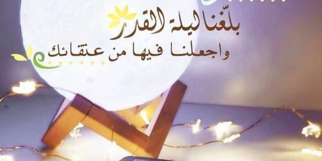 صورة صور العشر الاواخر من رمضان , دعاء مستجاب فى ليلة القدر