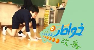 صورة خواطر في اليابان المدارس , التجربة اليابانية فى التعليم