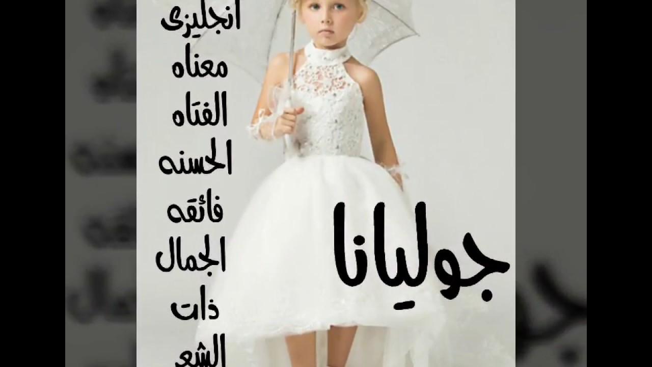 صورة اسم بحرف ج ، أسماء بنات وبنين بحرف ج