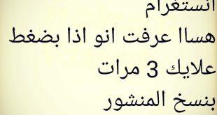 صورة نكت مضحكة جدا جدا جدا تموت من الضحك مصرية ، مش هتقدر تمسك نفسك من الضحك