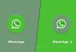 صورة واتس رقم ثاني ، طريقة تشغيل واتس خطين على جهاز واحد