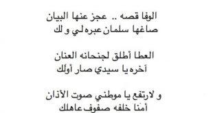 صورة قصيدة شعرية قصيرة , دعنى يا حبيبى 892 13 310x165