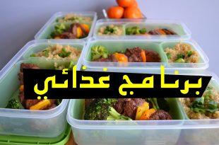 صورة اكلات صحية لزيادة الوزن , تخلص من النحافة بشكل صحي
