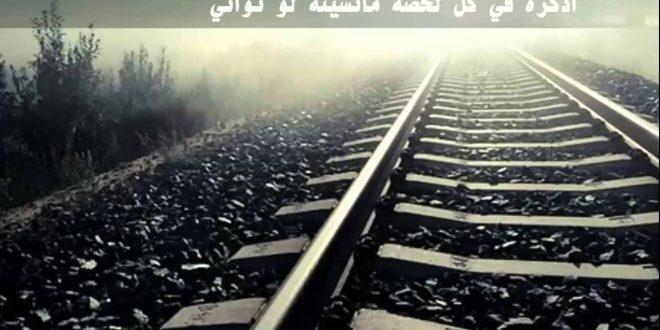 صورة كلام عن سفر الاخ , الاخ منحة من المولي عز وجل