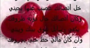 صورة اجمل رسائل الحب للمخطوبين , فترة الخطوبة فترة مصيرية