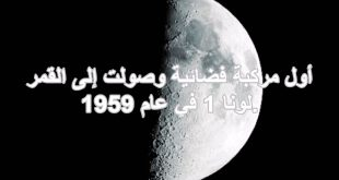 صورة القمر وجماله روعك ، معلومات عن القمر