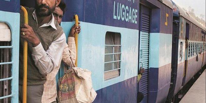 صورة حلم ركوب القطار هل خير، تفسير حلم ركوب القطار