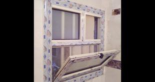 صورة نوافذ تحفة لا تفوتك، اشكال نوافذ المنيوم
