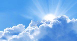 صورة السماء في المنام هل خير , رؤية السماء في المنام