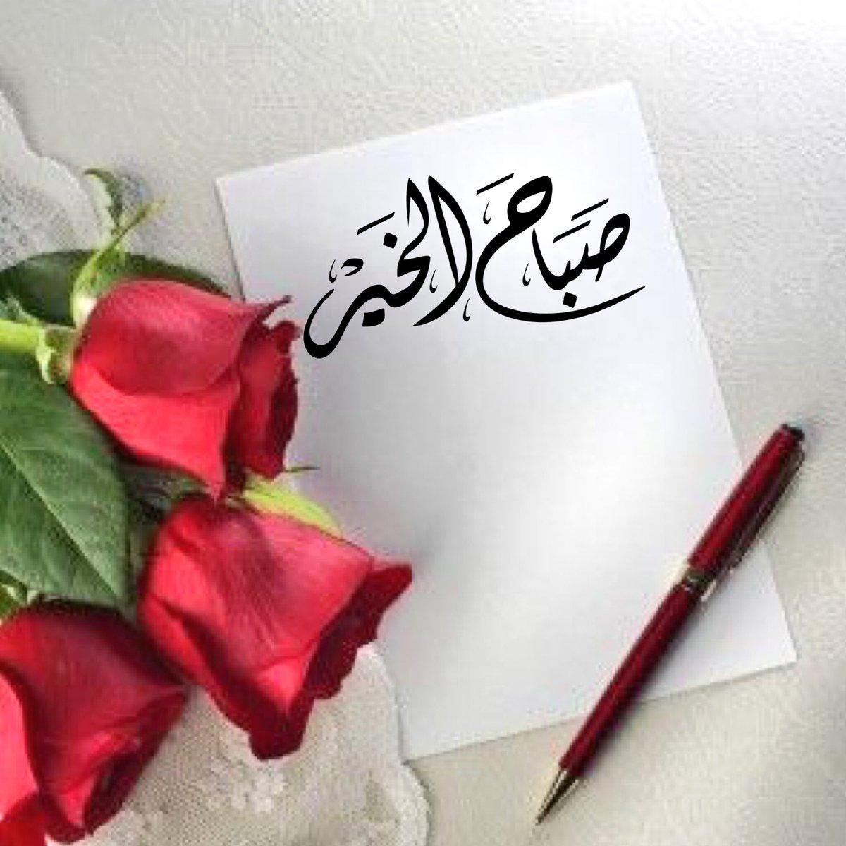صورة صور صباح الخير تحفة لا تفوتك، صباح الخير مزخرفه