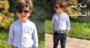 صورة ملابس للاطفال ولا اروع , ملابس العيد للاطفال 2019
