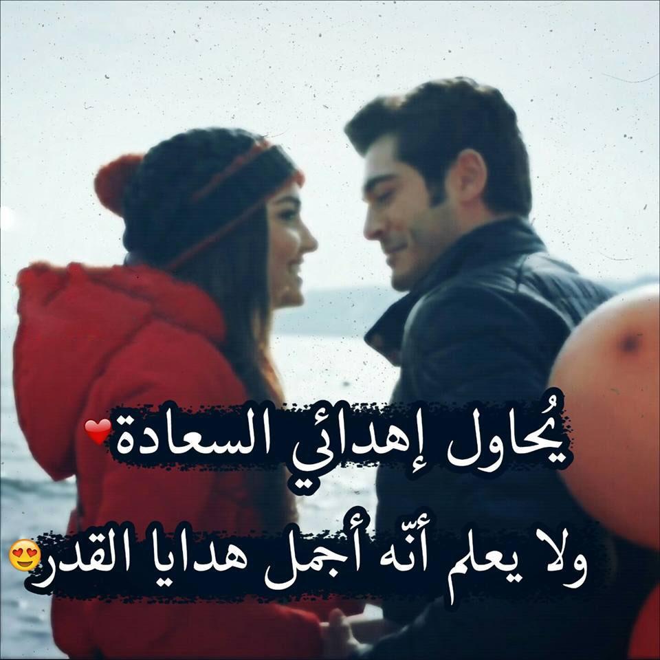 صورة عاوز صور حب روعة روعة لا تفوتك , اجمل كلام الحب والرومانسيه مع الصور
