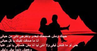 صورة عاوز تعبر عن حبك باجمل الصور عندي وبس, اجمل ما قيل عن الحب بالصور