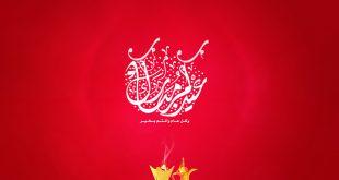 صورة اجمل صور للعيد الاضحي لا يفوتك روعة , صور تهنئه بعيد الاضحى