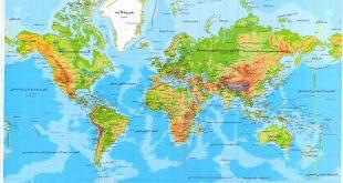 صورة لكل من يريد ةوية خلايطة دول العالم , خريطة دول العالم